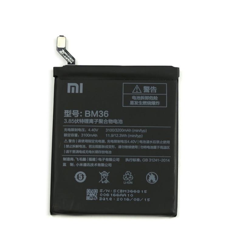 Аккумуляторная батарея ВМ36 для Xiaomi Mi 5s