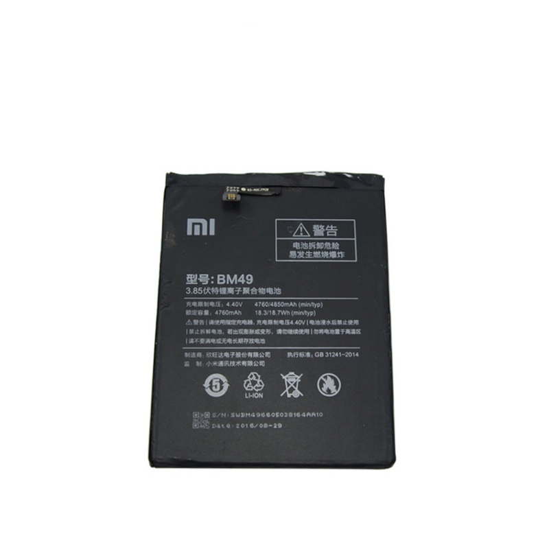 Аккумуляторная батарея ВМ49 для Xiaomi Mi Max