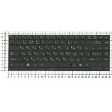 Клавиатура для ноутбука Toshiba Portege R700 R705 R830 R835 черная