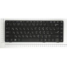 Клавиатура для ноутбука HP 6360b черная рамка черная