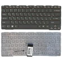 Клавиатура для ноутбука Sony SVE14A черная с красным без рамки