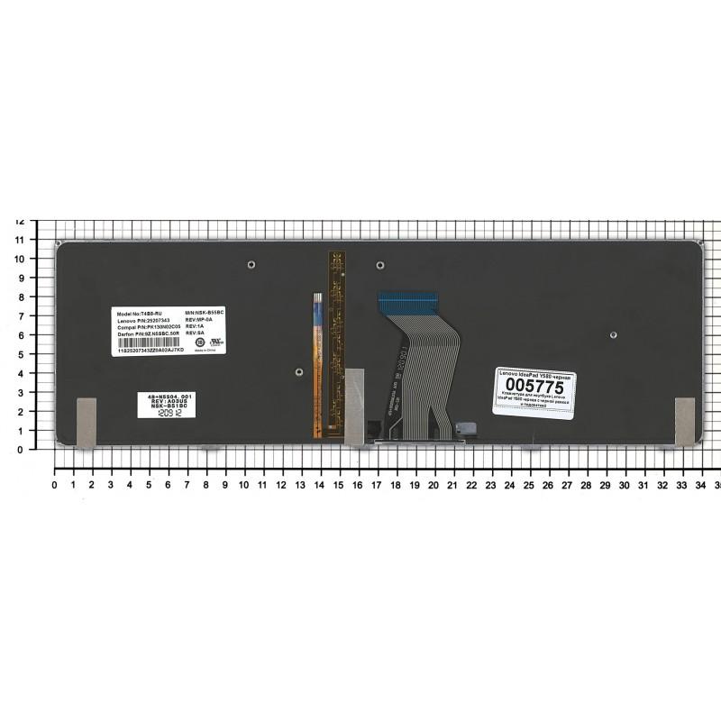 Клавиатура для ноутбука Lenovo IdeaPad Y580 черная с черной рамкой с подсветкой