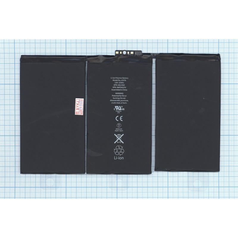 Аккумуляторная батарея A1376 для Apple iPad 2   25Wh  ORIGINAL