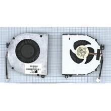 Вентилятор (кулер) для ноутбука HP 4441S 4445S 4446S    4204441