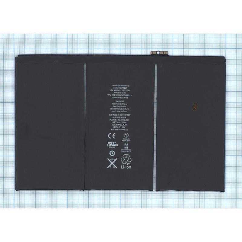 Аккумуляторная батарея A1389 для Apple iPad 3, iPad 4   43.0Wh