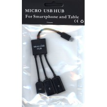 MICRO USB HUB MicroUSB - USB 2.0 OTG для планшетов и смартфонов