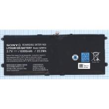 Аккумуляторная батарея SGPBP04 для Sony Xperia Tablet S 3.7V 22.2Wh 6000mAh