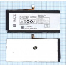 Аккумуляторная батарея BL207 для Lenovo K900 2500mAh