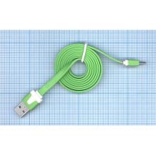 Плоский кабель Color USB-microUSB 1.0m USB-2.0 Green (Зеленый)