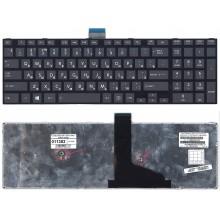 Клавиатура для ноутбука Toshiba l50d-a l70-a s50-a s50d-a s70d-a черная