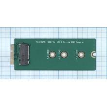Переходник M.2 SSD на NGFF SSD для Apple