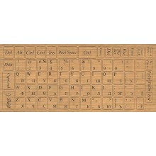 Наклейка для клавиатуры золотистая, расширенный набор