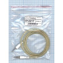 Аудио кабель Jack 3.5 - Jack 3.5, 1м (круглый кабель) желтый