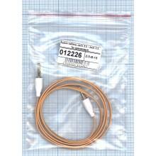Аудио кабель Jack 3.5 - Jack 3.5, 1м (плоский кабель) оранжевый