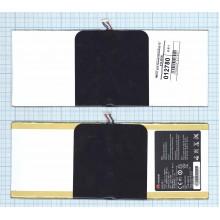 Аккумулятор для Huawei MediaPad 10 Link S10-201W (HB3X1) 6600mAh