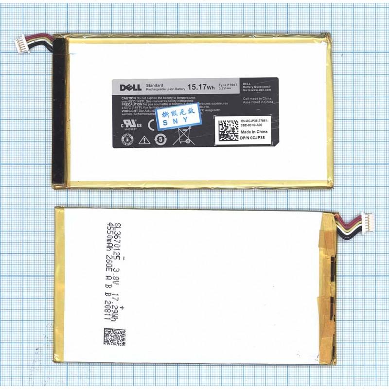 Аккумуляторная батарея P706T для Dell Venue 7, Venue 8 3.7 V 15.17Wh ORIGINAL