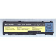 Аккумуляторная батарея 42T4833 для ноутбука Lenovo ThinkPad T410s 11.1V 3900mAh OEM черный
