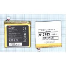 Аккумуляторная батарея HB4Q1 для Huawei Ascend P1 ORIGINAL