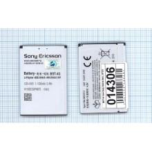 Аккумуляторная батарея BST-41 для Sony Xperia Neo L MT25i