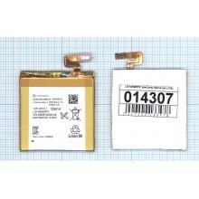 Аккумуляторная батарея LIS1485ERPC для Sony Xperia ion LT28i