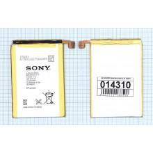 Аккумуляторная батарея LIS1501ERPC для Sony Xperia ZL C6503
