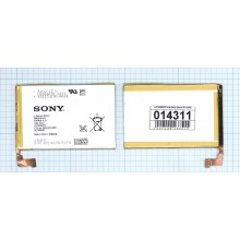 Аккумуляторная батарея LIS1509ERPC для Sony Xperia SP C5302
