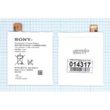 Аккумуляторная батарея AGPB012-A001 для Sony Xperia T2 Ultra D5303