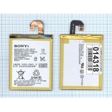 Аккумуляторная батарея LIS1558ERPC для Sony Xperia Z3 D6603