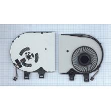 Вентилятор (кулер) для ноутбука Lenovo Flex 2 14