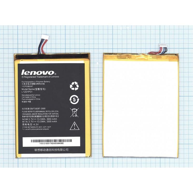 Аккумуляторная батарея  L12D1P31 для Lenovo Ideapad A1010 A3000 A5000 ORIGINAL