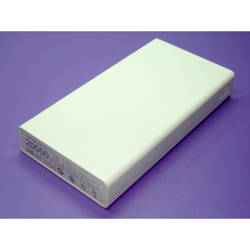 Универсальный внешний аккумулятор Xiaomi MI 20000 mAh copy
