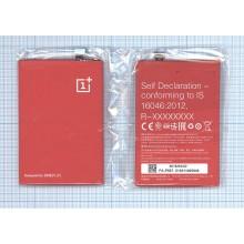 Аккумуляторная батарея BLP597 для OnePlus 2
