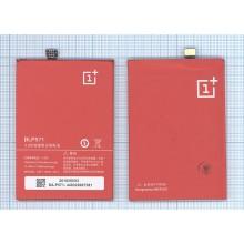 Аккумуляторная батарея BLP571 для OnePlus One