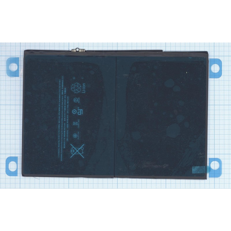 Аккумуляторная батарея A1484 для Apple iPad Air