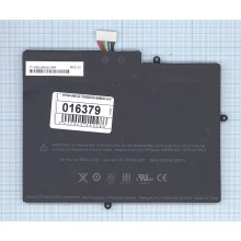 Аккумуляторная батарея HSTNH-I29C для HP TOUCHPAD (649650-001)