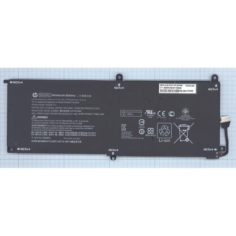 Аккумуляторная батарея KK04XL для HP PRO X2 612 G1 (753329-1C1)