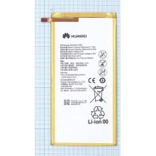 Аккумуляторная батарея HB3080G1EBC для HUAWEI MEDIAPAD M1 8.0