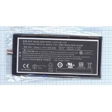 Аккумуляторная батарея ZAW1975Q для Acer Iconia Tab 7 (A1-713, A1-713HD)