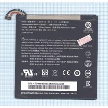 Аккумуляторная батарея 30107108 для Acer Iconia Tab A1-840, A1-840FHD