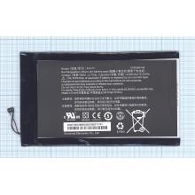 Аккумуляторная батарея A1311 для ACER ICONIA TAB 8 (A1-830)