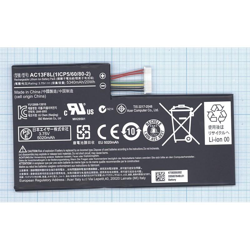 Аккумуляторная батарея AC13F8L для Acer Iconia Tab W4-820, W4-821