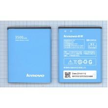 Аккумуляторная батарея BL205 для Lenovo P770/IdeaPhone