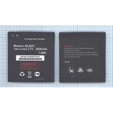 Аккумуляторная батарея BL4251 для Fly IQ450 Horizon