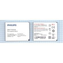 Аккумуляторная батарея AB1630AWMX/AB1630DWMC для Philips 633/T539/W536/W635/W3650/X2560
