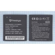 Аккумуляторная батарея PAP4505 DUO для Prestigio 4505 Multiphone