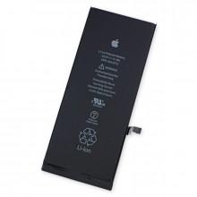 Аккумуляторная батарея для Iphone 8