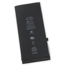 Аккумуляторная батарея для Iphone 8 Plus