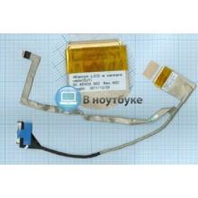 Шлейф матрицы для ноутбука DELL Inspiron N4030 N4020 14V M4010   7250401
