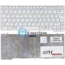 Клавиатура для ноутбука Toshiba M800 Satellite U400 U405 белая