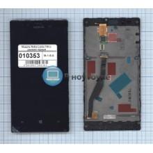 Модуль (матрица+тачскрин) Nokia Lumia 720 (с рамкой) черный